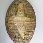 Masterpiece gypsum map of Palestine from the Holy Land