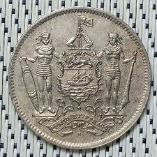 *HIGH Grade* 1941H - British North Borneo - 5 Cents #CBSO