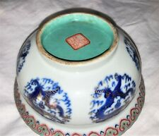 ANTIQUE CHINESE PORCELAIN BOWL with DRAGONS TAO KUANG Mark