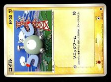 PROMO POKEMON R Black/White 2ed 005/020 MAGNETON