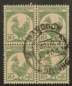 (K214-12) 1954 Burma 15p green 4block (L)