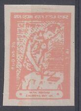 Nepal Scott 134 Mint hinged imperf (Catalog Value $75.00)