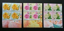 Roses Series II Malaysia 2014 Flower Flora Plant Valentines(stamp block 4) MNH