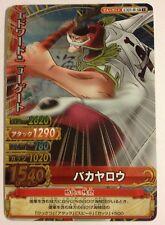 One Piece OnePy Berry Match W PART08 C327-W-SR