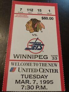 Chicago Blackhawks 1995 Ticket Stub 1st year United Center Winnipeg Jets Belfour