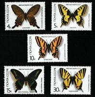 Butterflies mnh set of 5 stamps 1987 Russia Soviet Union #5525-9