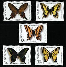 papillons MNH Lot de 5 timbres 1987 Russie Union soviétique #5525-9