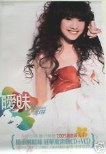 "RAINIE YANG ""2005 ALBUM"" HONG KONG POSTER-Taiwan Music"