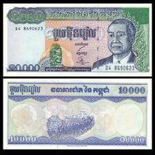 CAMBODIA 200 RIELS 1998 P 42 UNC LOT 20 PCS