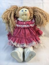 Vintage Cabbage Patch Doll, Little People, Soft Sculpture Doll Xavier Roberts