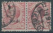 1912 EGEO RODI  USATO EFFIGIE 10 CENT COPPIA - RR3099
