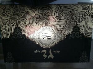 Oud 24 Hours Exclusive Gift Set