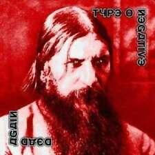 TYPE O NEGATIVE DEAD AGAIN CD + DVD NEW