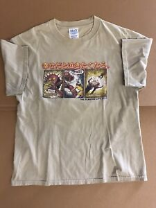 2002 The Flaming Lips Yoshimi Tour Light Brown Shirt Size Large M&O 2-Sided