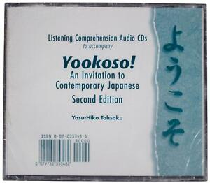 New YOOKOSO! CONTEMPORARY JAPANESE Listening Comprehension Audio CD 4-Disc SET !