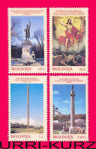 MOLDOVA 1998 Works of Art Architecture Monuments Column Paintings Icon 4v MNH