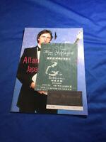 Allan Holdsworth Japan tour book/ticket stub Osaka& flyer 1984 UK Gong Tempest