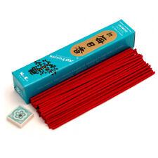 Japanese Nippon Kodo Morning Star JASMINE Incense 50 Sticks with Incense Holder