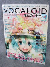 VOCALOID 3 10/2009 DVD Poster Miku Hatsune Kagamine Rin Len Book YAMAHA *
