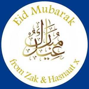 EID MUBARAK RAMADAN  PERSONALISED GLOSS STICKERS MUSLIM CELEBRATION LABELS