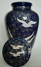 Brass Adult Cremation Urn for Ashes -Dark Blue Birds of Freedom