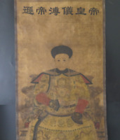 "ANTIQUE CHINESE QING DYNASTY HUANGDI PORTRAIT SCROLL PAINTING ""逊帝溥仪皇帝"""