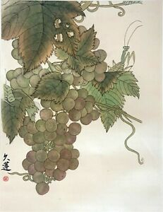 Asian Art - Authentic Signed Chinese Painting on Rice Paper 43cm x 33cm