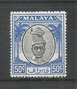PERAK 1950 GEORGE 6TH 50c BLACK & BLUE SG,145 M/M LOT 8813A