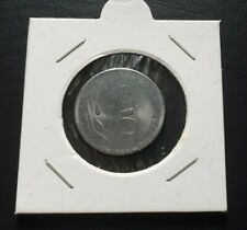 INDIA - ERROR COIN - NEW 5 RS PATTERN - OMS - PRINTED ON DIFFERENT METAL