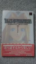 Tales of Phantasia Strategy Guide - Sony PlayStation 1 - Japanese