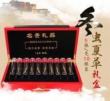 2g(10PCS) Pure Tibetan Nagqu Wild Cordyceps Sinensis Dong Chong Xia Cao