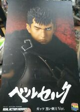 guts 1/6 scale black swordsman figure berserk anime action figure medicom RAH