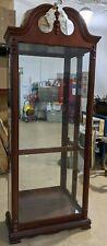 Pulaski Furniture Mirrored Curio Cabinet