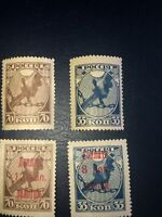Russia  1918-1924 4 Pcs Stamps Sc#149-150 Original And Overprinted ,MInt