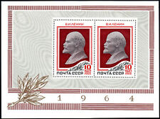 Russia 2582a S/S, MNH. 94th anniv. of the birth of Lenin, 1964