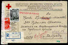 Bulgaria 1941 Red Cross cover/Stamp Centenary 10st