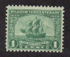 Scott # 548 beautiful never Hinged stamp