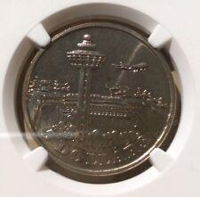 1981 Singapore 5 Ringgit Changi Airport NGC MS 67