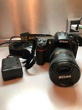Nikon D D300S 12.3MP Digital SLR Camera - Black (Kit w/ DX VR II 18-200mm Lens)