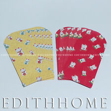 New Year Packet (Long), [Lucky Cat] Lucky Money Envelope 12Pcs (Red + Yellow)