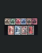 VINTAGE:CHINA-GERMAN 1906 USD LH,LHR  SCOTT # 47-56 $ EST $313 LOT 1906H29