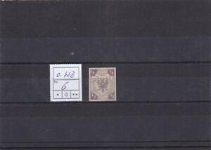 Lübeck, Nr. 6, tadellos ungebraucht o.G., allseits breite Ränder, sign.,Restfalz