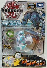 Bakugan Japanese Gorthion White Haos NIP Battle Planet