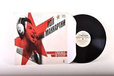 Paul McCartney – Back In The U.S.s.R. – Vinyl LP – A60 00415 006