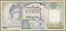 TWN - NEPAL 57 - 100 Rupees 2005 UNC