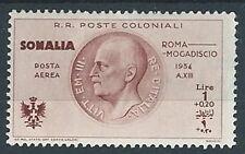 1934 SOMALIA POSTA AEREA VOLO ROMA MOGADISCIO 1 LIRA MH * - RR13620