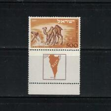 ISRAEL 1949. The Negev (Camel) Stamp Issue. Full Tab. OG. Beautiful MNH / VF+ !