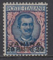 Italy Janina Offices - Sassone n.7 MNH** cv 1800$  Super Rare