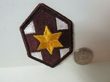 Post WWII US Army Medical 804th Hospital FE, ME SSI Patch