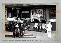 CAFE WINDSOR WYNDHAM STREET THEATER MOVIE AD HONG KONG VINTAGE Photo 22984 香港旧照片